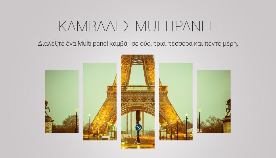 Πίνακες  Multipanel, Πολύπτυχοι